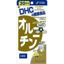 DHC (ディーエイチシー) オルニチン 20日分 100粒 サプリメント
