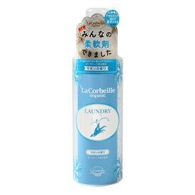 井関産業 ラコルベイユ オーガニックランドリー サボンの香り 600ML 衣類用柔軟剤