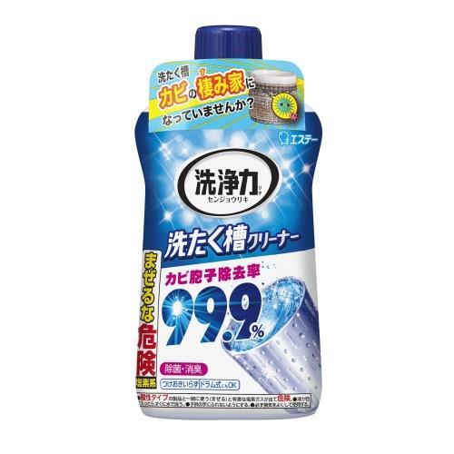 エステー 洗浄力 洗たく槽クリーナー 550G 洗濯槽洗剤