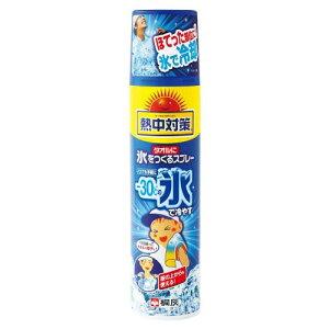 桐灰化学 熱中対策 タオルに氷をつくるスプレー 230ML 瞬間冷却剤