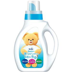 ファーファ 液体洗剤 香りひきたつ無香料 本体 1.0KG 洗濯用洗剤