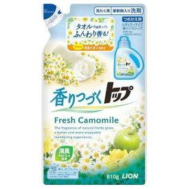 ライオン トップ 香りつづくトップ Fresh Camomile 詰め替え 810G 衣料用液体合成洗剤