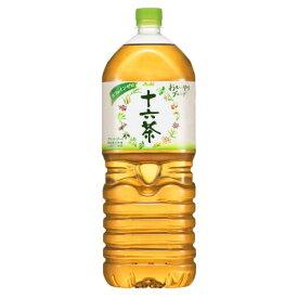 【ケース販売】アサヒ飲料 十六茶 2L×6個セット