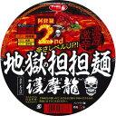 【あす楽】サンヨー食品 サッポロ一番 地獄の担担麺護摩龍阿修羅2nd 130G×12個セット(数量限定)