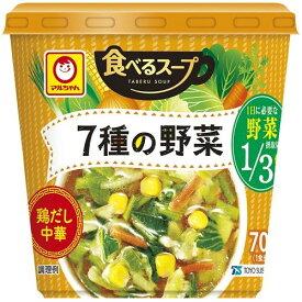 【セット販売】東洋水産 食べるスープ7種の野菜鶏だし中華 25G×6個セット
