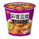 日清食品 麻婆豆腐 シビ辛スープ 15G×6個セット