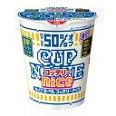 日清食品 カップヌードル ナイスシーフード 56G×12個セット