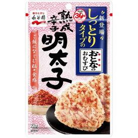 永谷園 おとなのおむすび熟成辛子明太子 1袋×10個セット