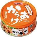 【セット販売】ホテイ からあげ てりマヨ味 缶60G×6個セット
