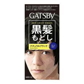 マンダム GATSBY ターンカラー ナチュラルブラック 1剤35g 2剤70ml 男性染毛剤・黒髪用 (医薬部外品)