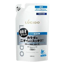 マンダム LUCIDO 薬用デオドラントボディウォッシュ 詰め替え 380ML 男性ボディケア (医薬部外品)
