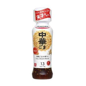 【セット販売】理研ビタミン リケンのノンオイル 中華ごま 190ML×3個セット