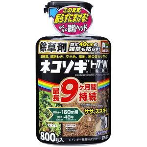 レインボー薬品 ネコソギトップW粒剤 800G