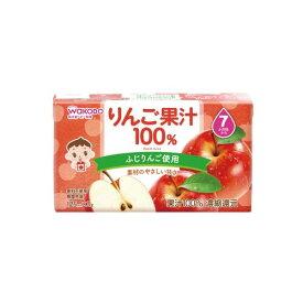 アサヒグループ食品 りんご果汁100% ふじりんご使用 125ML×3本 ベビー飲料