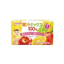アサヒグループ食品 果汁ミックス100% 5種のフルーツ 125ML×3本 ベビー飲料