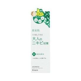 クラシエ 肌美精 大人のニキビ対策 薬用美白化粧水 200ML 化粧水