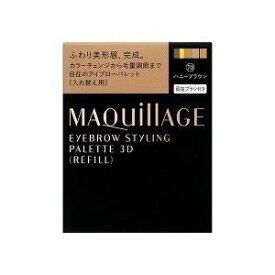 資生堂 マキアージュ アイブロースタイリング 3D 70 (レフィル) ◇4.2G◇