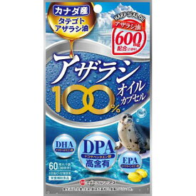 ミナミ アザラシ100%オイルカプセル 60球