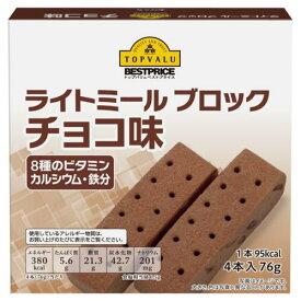 トップバリュ ライトミール ブロック チョコ味 4個