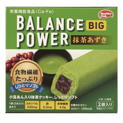 ハマダ バランスパワービッグ抹茶あずき 2袋×8個セット