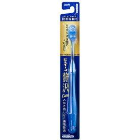 ライオン ビトイーン 贅沢ケア レギュラー ミディアム 1本 歯ブラシ