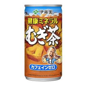 伊藤園 健康ミネラルむぎ茶 缶 190G×30個セット