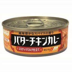 【セット販売】いなば食品 バターチキンカレー 115G×12個セット