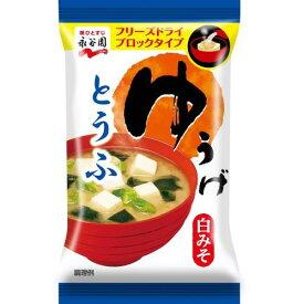 【セット販売】永谷園 フリーズドライブロック ゆうげとうふ 1袋×6個セット