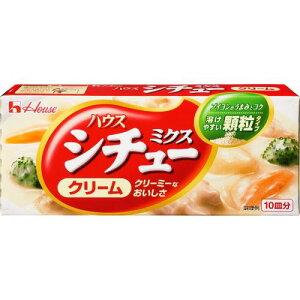 【セット販売】ハウス食品 シチューミクスクリーム 180G×10個セット