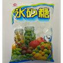 【セット販売】氷砂糖 クリスタル 1KG×5個セット