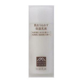 松山油脂 肌をうるおす保湿乳液