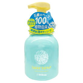 ペリカン石鹸 無添加 泡ボディソープ 500ML ボディソープ