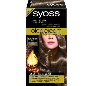 ヘンケルジャパン syoss (サイオス) オレオクリームヘアカラー 2-A プレシャスアッシュ 1セット 女性白髪用ヘアカラー