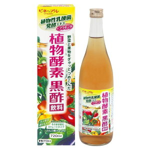 井藤漢方製薬 ビネップル 植物酵素黒酢飲料 720ML 黒酢ドリンク