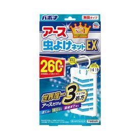 [在庫限り]アース製薬 バポナ 虫よけネットEX 260日 虫除け剤