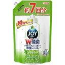 P&G 除菌 ジョイコンパクト 緑茶の香り 詰め替え 超特大 1065ML 食器用洗剤