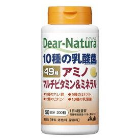 アサヒグループ食品 ディアナチュラ ベスト49アミノマルチビタミン&ミネラル 50日分 サプリメント