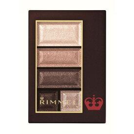 [在庫限り]HFCプレステージジャパン リンメル (RIMMEL) ショコラスウィートアイズ #013 ラズベリーショコラ 1個 アイシャドウ