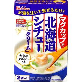ハウス マグカップで北海道シチュークリーム 53G×10個セット