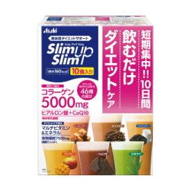 【アウトレット】スリムアップスリム シェイク10食 ※賞味期限2019年12月