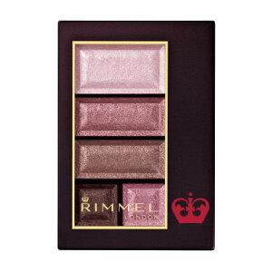 [在庫限り] リンメル (RIMMEL) ショコラスウィートアイズ #019 ブルーベリーショコラ 1個 アイシャドウ