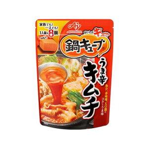 味の素 鍋キューブピリ辛キムチ 8個 76G×8個セット