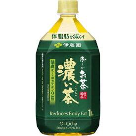 伊藤園 お〜いお茶濃い茶 1L×12個セット