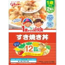 江崎グリコ株式会社 1歳からの幼児食シリーズ すき焼き丼(2食入) 170g(85gX2袋)