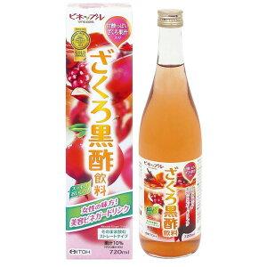 井藤漢方製薬 ビネップル ざくろ黒酢飲料 720ML 健康酢