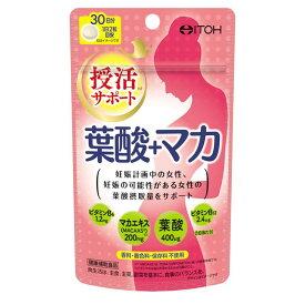井藤漢方製薬 葉酸+マカ 60粒 30日分 健康補助食品