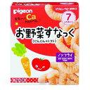 ピジョン 元気アップカルシウム お野菜すなっく にんじん+トマト 7GX2袋