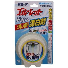 小林製薬 ブルーレットドボン 洗浄漂白剤 120G