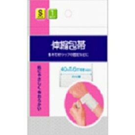 【アウトレット】白十字 ハピコム 伸縮包帯 Sサイズ