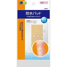 【在庫一掃セール】白十字 ハピコム 防水パッド L4枚